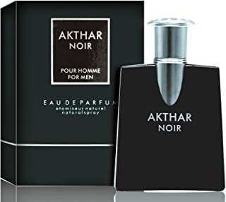 Akthar Noir spray Cologne (impressions of Drakkar Noir Guy Laroche)