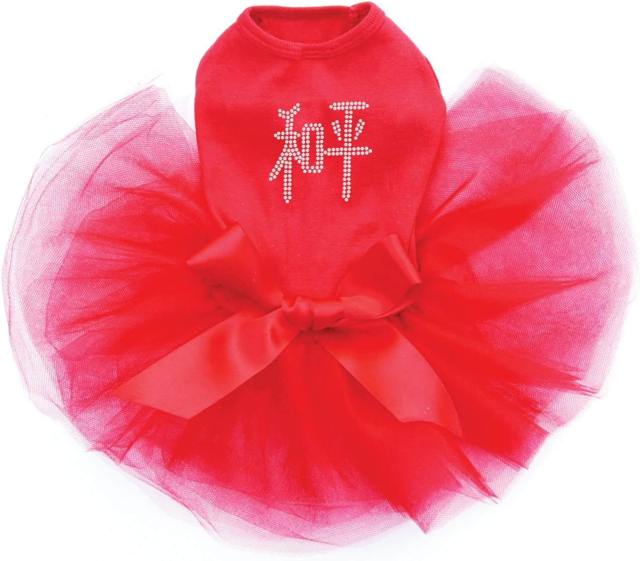 Chinese Peace- Bling Rhinestone Dog Dress Baltimore It is very popular Mall Tutu Red S