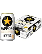 SAPPORO 札幌 生啤酒 黑标
