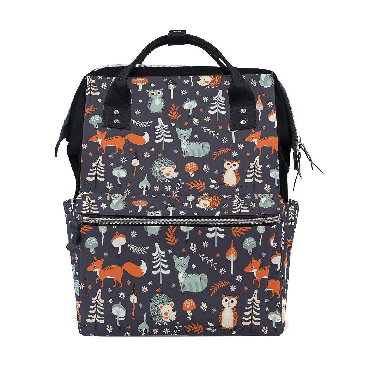 試み頭痛ライドかわいい森の動物 フクロウ キツネ ハリネズミ おむつバッグ バックパック 大容量 多機能 旅行バックパック お昼寝バッグ 旅行 ママ バックパック ベビーケア用