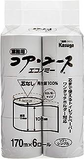 トイレットペーパー コアユース170 シングル(48入)