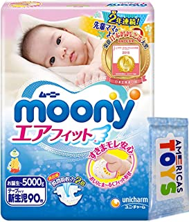 Diapers - Japanese Tapes - Import Diapers Moony Smooth Air-Through - Comfortable Fit - Prevents Leakage from The Sides - Less Pressure On Your Baby`s Tummy Newborn 90 pcs 0-8 lbs