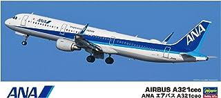 ハセガワ 1/200 ANA エアバスA321ceo プラモデル 10827