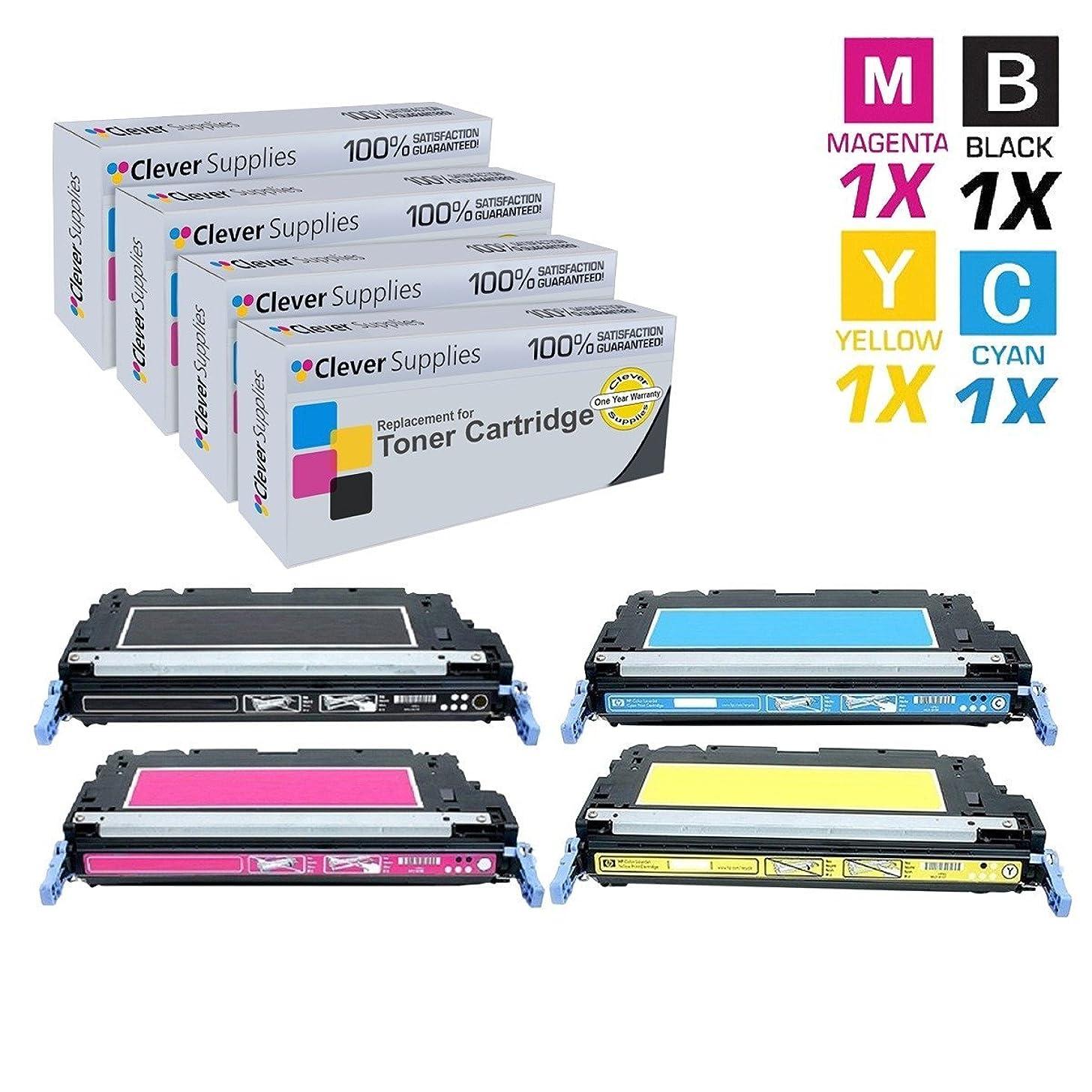CS Compatible Toner Cartridge Replacement for HP 3800DN Q6470A Black Q7581A Cyan Q7582A Yellow Q7583A Magenta HP 502A & HP 503A Color Laserjet 3600n 3600dn 3800dn 3800dtn CP3505n 4 Color Set