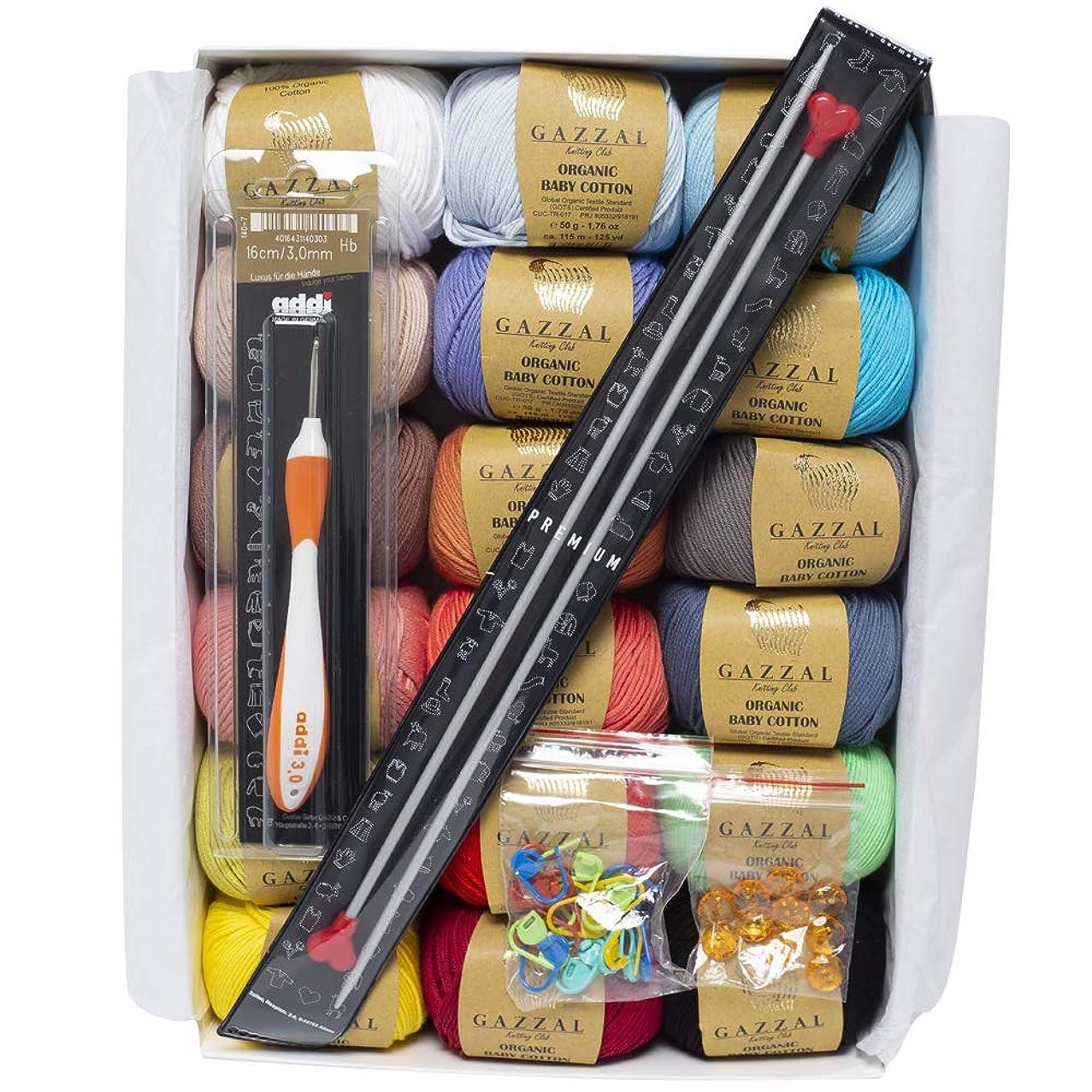 Gazzal Organic Baby Cotton Gift Set, 18 Balls of Assorted Colors, 100% Cotton, 1 Ball: 50g (1.76 oz)/115 m (125 yds), Yarn Weight: 3 Light-Dk