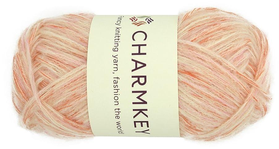Charmkey Wool Yarn 8 Ply Knitting Yarn Baby Wool Children Sweater Line,1 Skein, 3.53 Ounce (Pink)