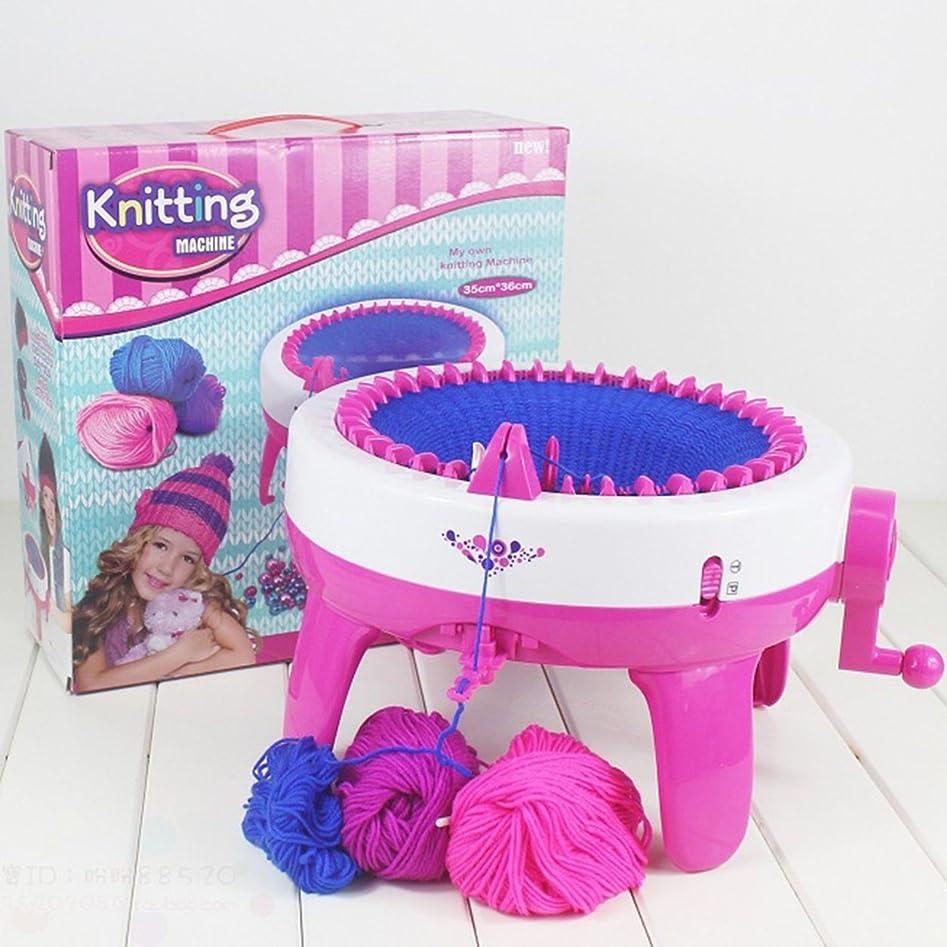 サラダ代表団朝Saikogoods おかしいデザイン子供女の子編機DIYマニュアル帽子スカーフ編み機ニットセーターのおもちゃ子供のための ピンク&ホワイト