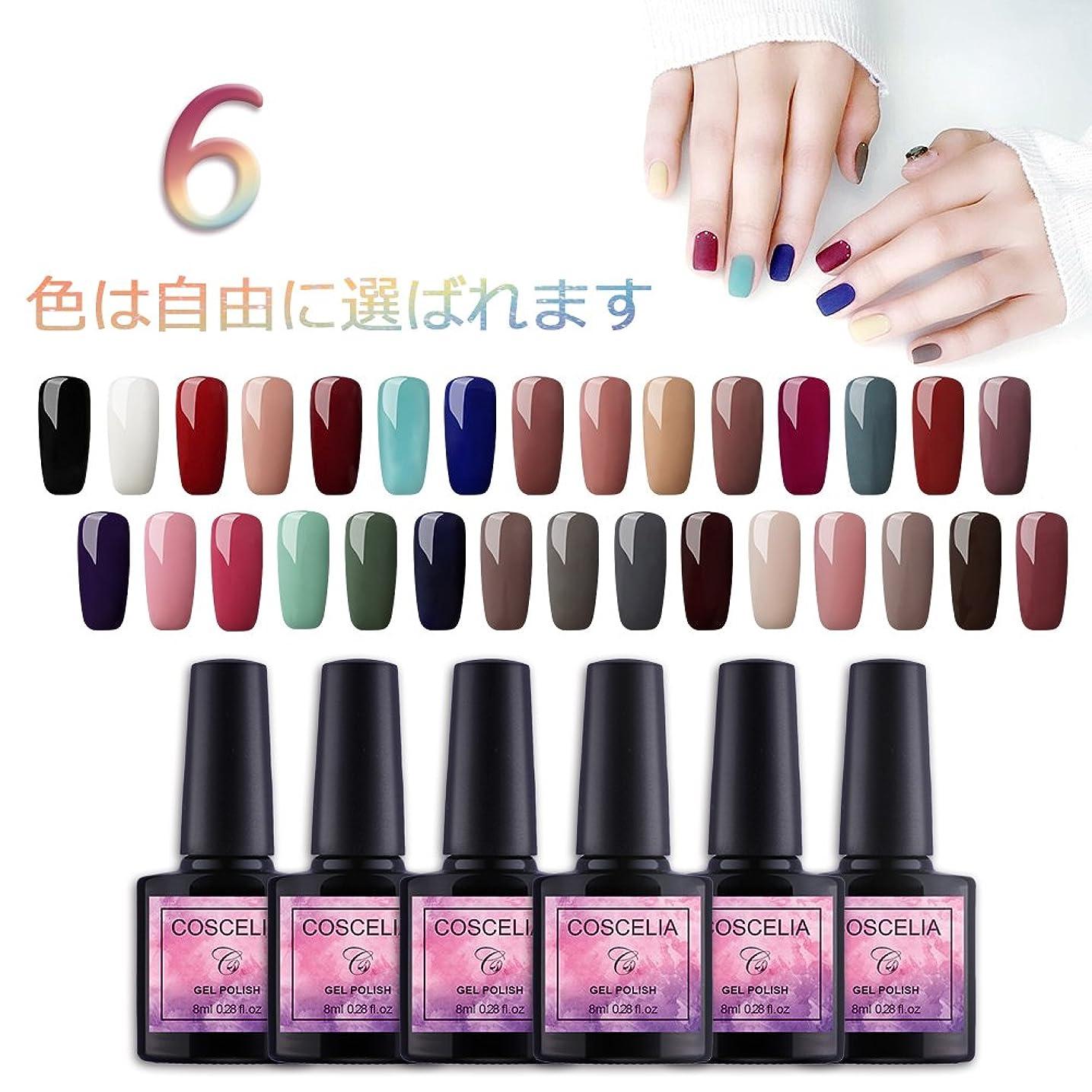 反発頼る顎Twinkle Store カラージェル 6色套装 8 ml ジェルネイルカラー UV/LED 适用 ネイルアートジェルで簡単に DIY 6色を自由に選ぶことができる