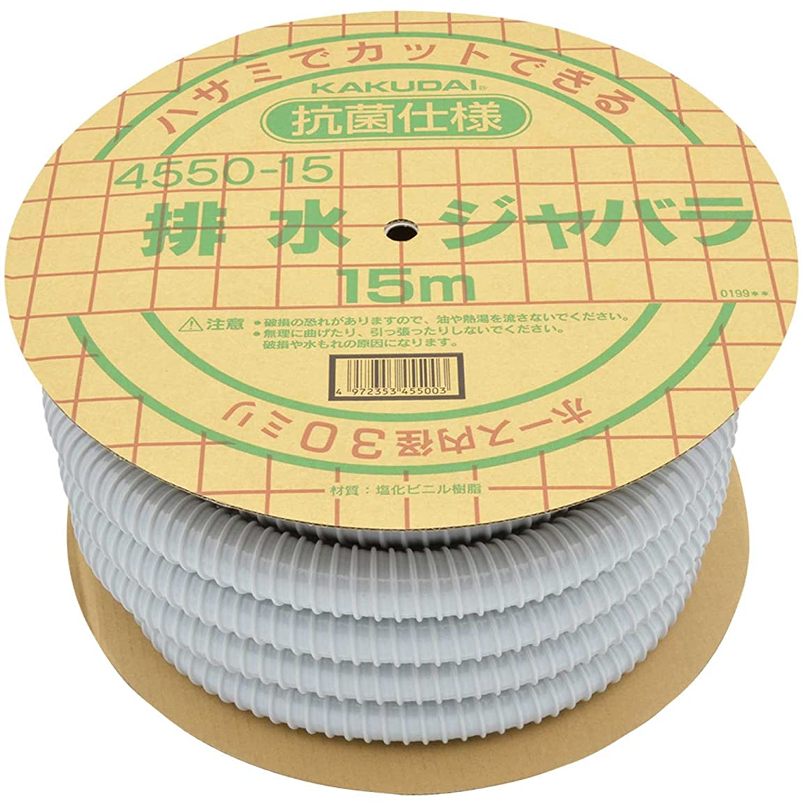 破壊的な罪悪感オークカクダイ 排水ジャバラホース 15m巻 4550-15