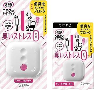 【まとめ買い】消臭力 DEOX デオックス トイレ用 置き型 クリーンフローラル 本体 6ml+つけかえ 6ml 消臭剤 消臭 芳香剤