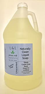 Liquid Castile Soap Unscented 1 Gallon Natural Vegan NON-GMO
