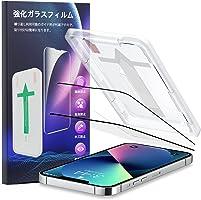 AmeriLuck 2片裝iPhone 13用/iPhone 13pro 用 玻璃膜 6.1inch 鋼化玻璃液晶保護膜 防水防油/防指紋