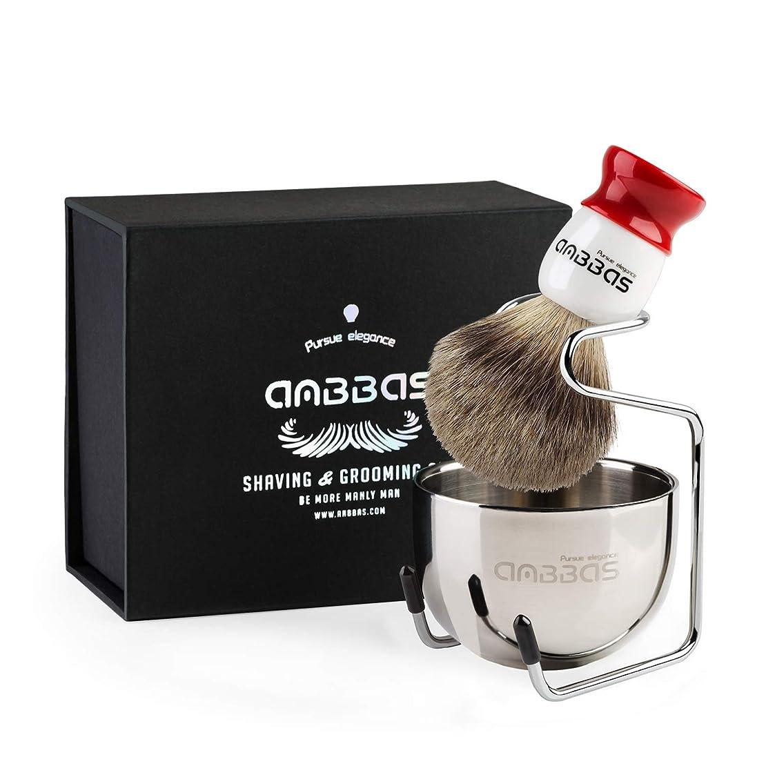上に診断する包帯ひげブラシ Anbbasシェービングブラシ 純粋なバッガーヘア 髭剃り 泡立ち 洗顔ブラシ メンズ (3点セット)