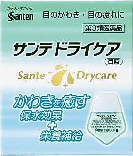 【第3類医薬品】サンテ ドライケア 12mL