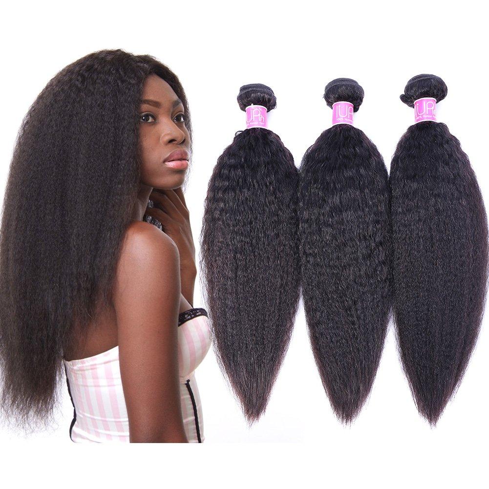 Import IUPin Hair Brazilian Kinkys Straight 3 18 20 Inc 16 Las Vegas Mall Bundles