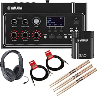Yamaha EAD10 Electronic Acoustic Drum Module Bundled with 1 x Samson Open Ear Stereo Headphones, 2 x 10ft Instrument Cables and 3 x Pairs of Drumsticks