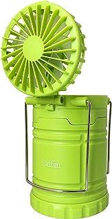 2in1ファン付き LEDランタン LanFan ランファン スライド式 ランタン ファン 扇風機 7枚羽根設計 風量切替2段階 アウトドア 防災 インテリア RA-LF01