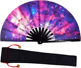 Amajiji Large Galaxy Hand Fans, Chinease/Japanese Nylon-Cloth Hand Folding Fans for Women/Men, Fabric Case for Protection, Festival Gift Fan Craft Fan Folding Fan Dance Fan (AM6)