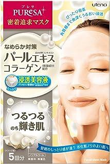 Utena Puresa Sheet Mask, Pearl extract, 5ct