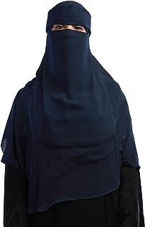 حجاب إسلامي قطعتين نقاب بتنده والخمار- كحلي