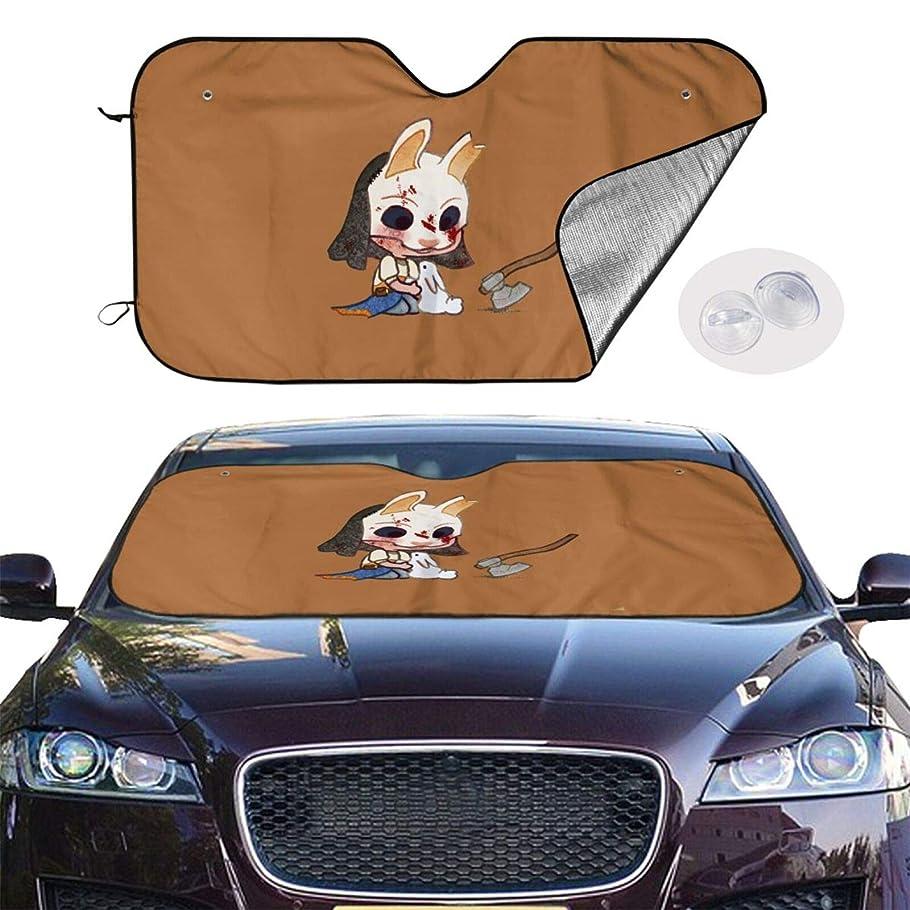 高潔な偉業シンプルなDead By Daylight (4) 車サンシェード カーサンシェード 折り畳み式 車フロントガラスカバー 遮光 断熱 吸盤付き 紫外線 カット?日焼け防止?付け外し簡単 四季対応