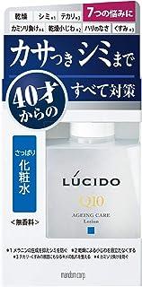 ルシード 薬用 トータルケア化粧水 (医薬部外品)110ml