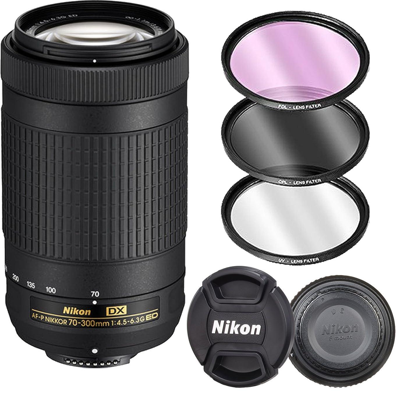 Nikon AF-P DX NIKKOR 70-300mm f/4.5-6.3G ED Zoom Lens for D3300, D3400, D5300, D5500, D5600, D7500, D500 Digital SLR Cameras ONLY with 3 Piece Filter Kit (White Box)