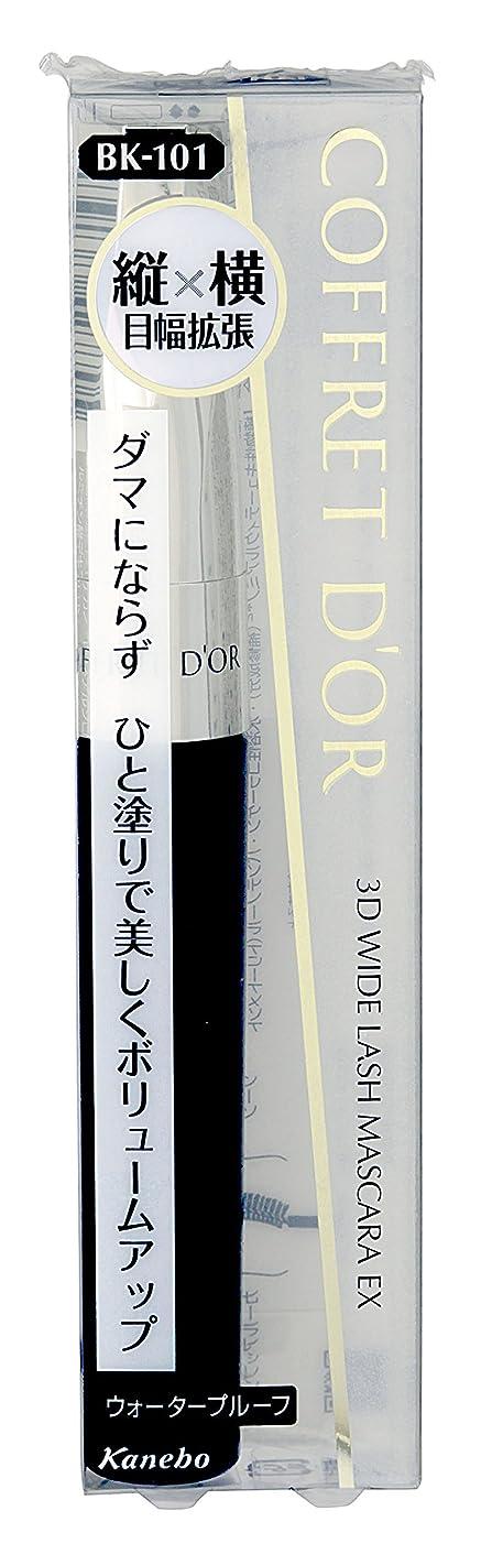 空虚花束酒コフレドール 3DワイドラッシュマスカラEX BK101