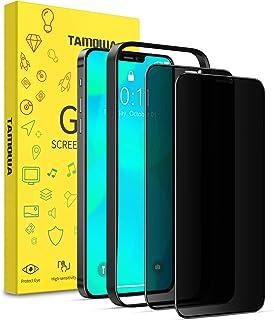 TAMOWA Sekretess skärmskydd kompatibel med iPhone 12 Pro/iPhone 12, 2-pack, 3D premium härdat glas anti-spion skyddsfilm, ...