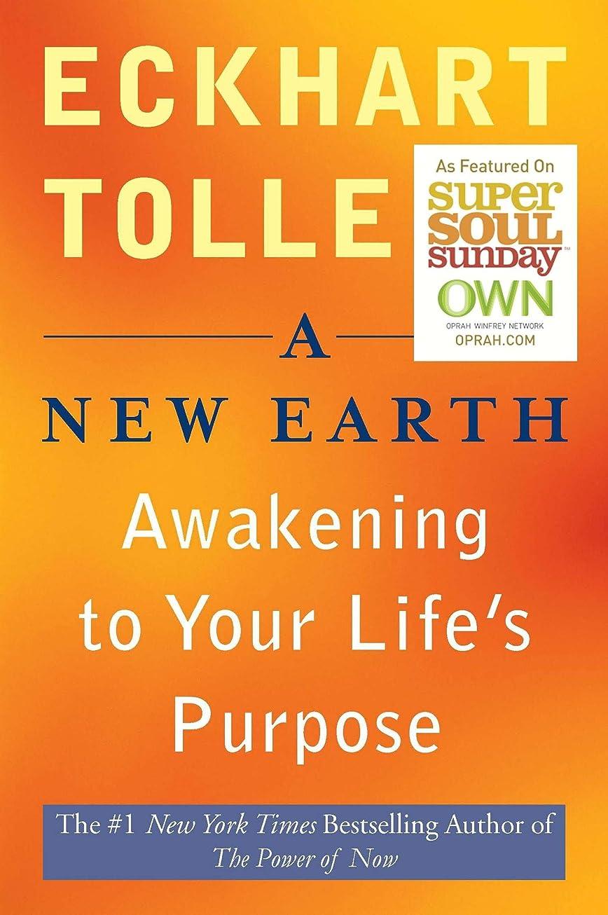 トーク石鹸透けて見えるA New Earth: Awakening Your Life's Purpose (Oprah's Book Club)
