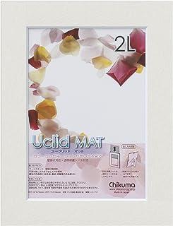 【まとめ買いでお得】 Chikuma フォトフレーム Uclidマット 5枚入り 2L ホワイト 11894-7