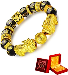 SMART DK Feng Shui Black Agate Wealth Porsperity 12mm Bracelet with Pi Xiu/Pi Yao, Attract Wealth and Good Luck, Gift Box Included