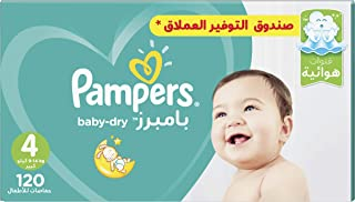 Pampers Baby-Dry Diapers, Size 4, Maxi, 9-14kg, Giant Box, 120 Count