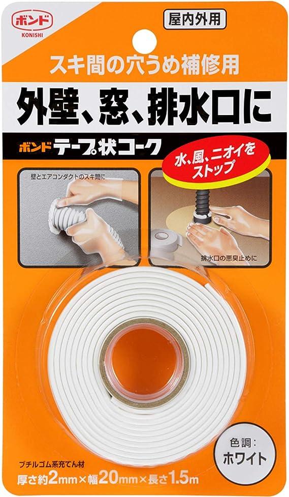Amazon | コニシ ボンド テープ状コーク 厚2mm×幅20mm×長1.5m ホワイト #23119 | コーキング・シーリング材 |  産業・研究開発用品 通販