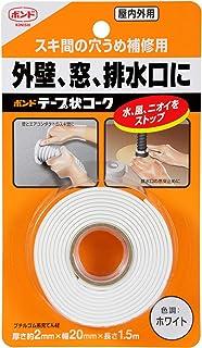 コニシ ボンド テープ状コーク 厚2mm×幅20mm×長1.5m ホワイト #23119