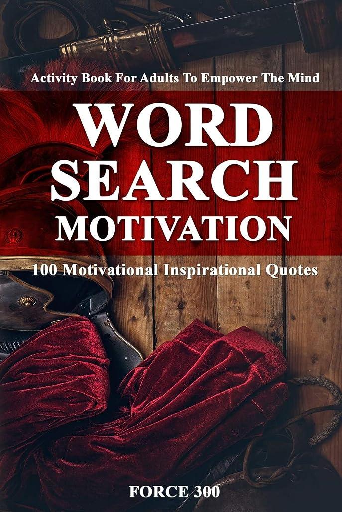 聖人タヒチペグWord Search Motivation: Activity Book for Adults to Empower the Mind-100 Motivational Inspirational Quotes.