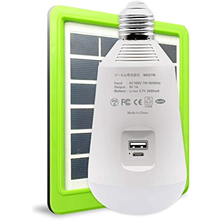 [MAGIC BULB]マジックバルブソーラー 防災LED電球 停電してもバッテリーで再点灯 懐中電灯 ランタン 太陽光充電