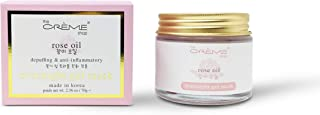 The Crème Shop Korean Beauty Skincare Advanced Moisturizing and Cool Hydrating Anti-acne, Anti-inflammatory, Brightening and Relief Face Lift, Anti-aging Overnight Gel Face Mask(Rose Oil)