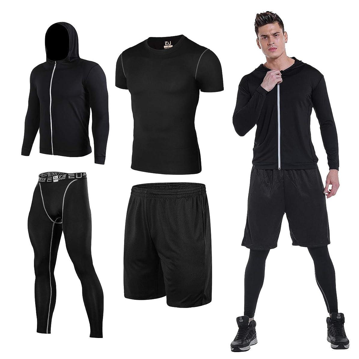 サロンコンパイルかもしれないSillictor スポーツウェア 3点/4点 セット 半袖 長袖 コンプレッションウェア + ロング コンプレッションタイツ + ショート パンツ メンズ [UVカット + 吸汗速乾]