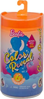 Barbie Color Reveal Chelsea Doll with 6 Surprises: Water Reveals Doll's Look & Creates Color Change on Hair; 4 Mystery Bags Contain a Surprise Detachable Ponytail, Skirt, Shoes & Accessory