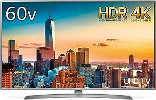 LG 60V型 液晶 テレビ 60UJ6500 4K 外付けHDD裏番組録画対応 2017年モデル