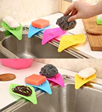 NUOMI 4 Pieces Soap/Sponge Holder with Drain for Bathroom/Kitchen Sink, Silicone Soap Dishes Trays, Creative Leaf Shape Decorative Bar Soap Holders