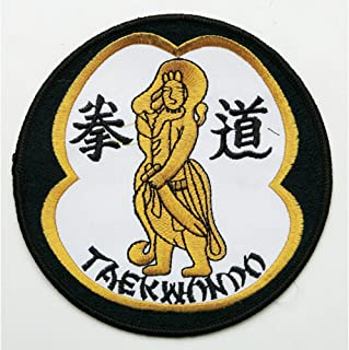 Vet-Sales patches Taekwondo Warrior Patch