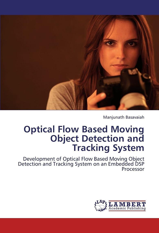 パンサー外出パズルOptical Flow Based Moving Object Detection and Tracking System