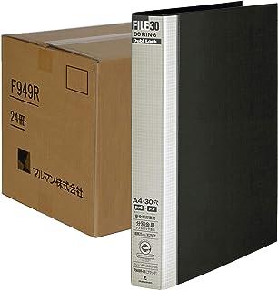 マルマン バインダー メタル ダブロック A4 30穴 ブラック 24冊入 F949R-05X24