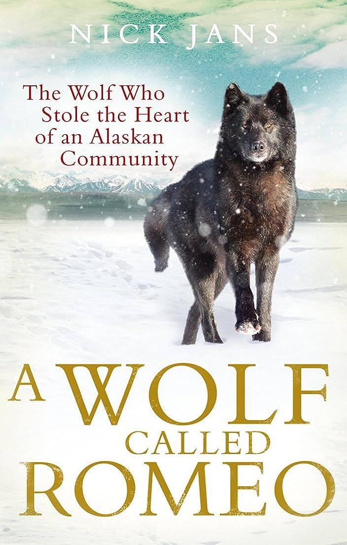 子豚ダイバーようこそA Wolf Called Romeo (English Edition)