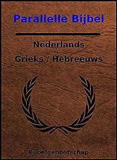 Parallel Nederlands - Grieks / Hebreeuws Bijbel