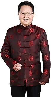 Long Sleeve Tai Chi Uniform Chinese Traditional Clothing