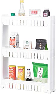 Basicwise Rack Tower with Wheels Plastic Storage Cabinet Organizer 3 Shelf Cart, White
