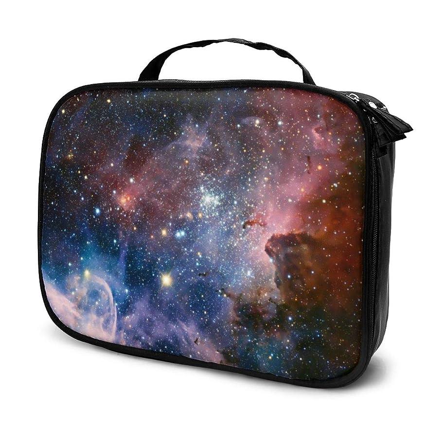 存在するしかし活発収納袋宇宙星雲化粧品袋耐摩耗性軽量ポータブル高品質大容量旅行ポーチバスルームポーチ旅行小物整理約8×25×19cm